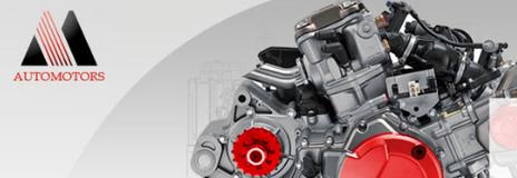 Ведущий Украинский поставщик моторов и дизельных генераторов Deutz - ДП «Автомоторс»
