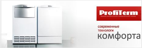 Интернет-магазин отопительного оборудования «ProfiTerm»