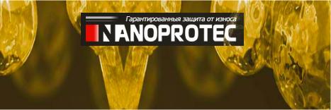 Сайт компании «NANOPROTEC»
