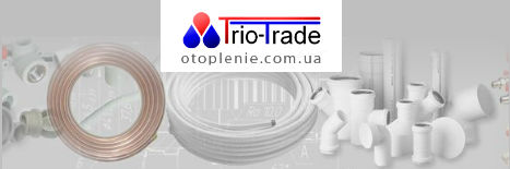 Интернет-магазин систем отопительного оборудования «Трио-Трейд»