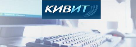 Создание корпоративного сайта для компании «КИВИТ»