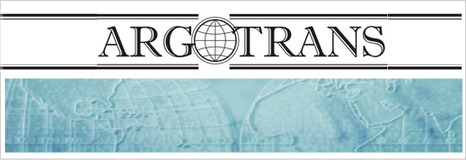 Создание сайта-визитки для компании «Арго Транс»