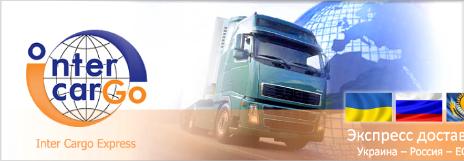 Разработка сайта-визитки для компании Inter Cargo Express